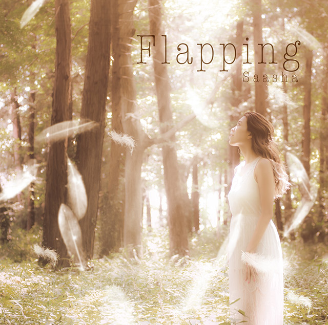 Flapping