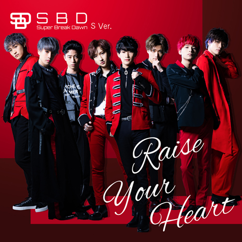 Raise Your Heart